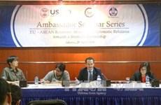 """""""欧盟—东盟建交40周年面向战略伙伴关系""""研讨会在印尼举行"""