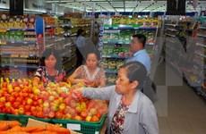 标准普尔公司:越南维持主权信用评级