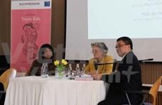 越南著名诗人阮攸《翘传》德越双语版在德国亮相
