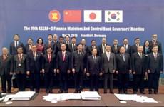 东盟与中日韩财长会议:加强区域金融安全以防潜在金融危机