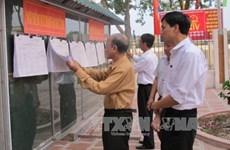 迎来新一届国会代表选举:宁平省天主教信教群众期待选举日