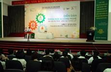 第二次越南科学技术论坛在胡志明市举行