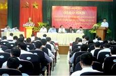 富寿省为国会和各级人民议会换届选举做好准备