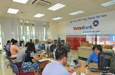确保金融、银行体系安全运营