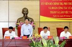 越南政府副总理王廷惠赴宜安、河静两省调研指导工作