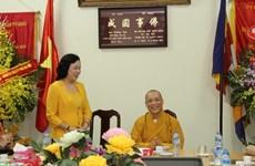 佛历2560年佛诞大典:河内市领导向河内市佛教协会致以节日祝福