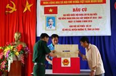 莱州省为边界选民参加提前投票做好准备