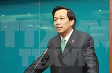 越南与老挝加强劳务领域合作