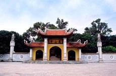 昆山寺——越南虔灵文化凝聚之地
