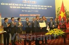 越韩重新签署接受越南劳动者的常规备忘录
