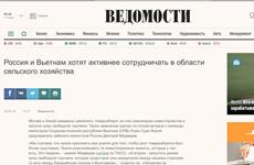 俄媒:俄罗斯与越南加强农业合作