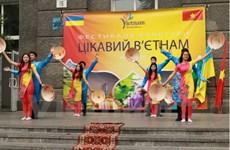 越南文化日在乌克兰热闹开场