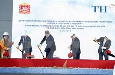 阮春福总理出席越南TH TrueMilk集团在俄罗斯开展的投资项目动工仪式