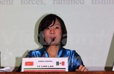 越南驻墨西哥大使谈地区安全和东海争端