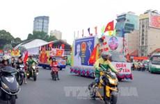 选举日临近:胡志明市对劳动工人加大选举意义宣传力度