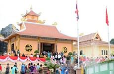 越南驻各国大使馆纷纷举行胡志明主席诞辰126周年纪念活动