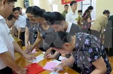 第十四届国会和各级人民议会代表选举:全国各地投票情况汇总