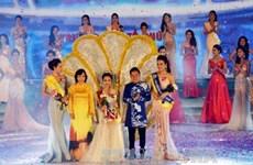 范垂庄成为2016年越南海洋小姐