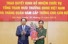 越南人民军队总参谋长任命书颁发仪式在河内举行