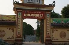 疆舍寺:海阳省的千年古寺