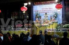 旅乌越南人为英雄烈士举行超度法会