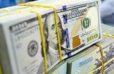 25日越盾兑换美元中心汇率上调11越盾