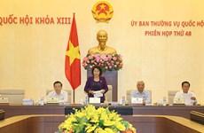 越南第十三届国会常委会第四十八次会议在河内召开