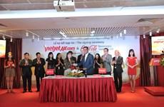 越捷航空与可口可乐越南公司签署全面合作协议