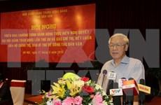 阮富仲总书记:确定群众工作是越南革命事业具有战略性意义的任务