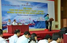 """""""越南中部地区新闻媒体机构宣传有关捍卫海洋岛屿主权任务""""研讨会在李山岛县举行"""