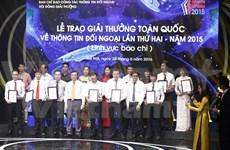 70个最佳作品获得2015年第二届越南全国对外新闻奖
