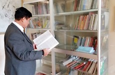 """富寿省""""学习胡志明主席道德榜样""""运动取得积极效果"""