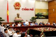 越南政府5月份例行会议:不上调基本商品的价格