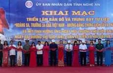 """""""黄沙长沙归属越南——历史和法理证据""""地图和资料展在义安省举行"""