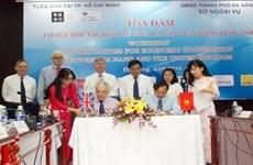 越南岘港市与英国的经济合作商机