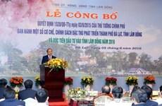 阮春福总理:旅游与高科技农业是林同省优先投资的领域