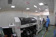 越南电光公司跻身越南最佳上市公司50强