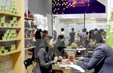 系列国际展览会在胡志明市开展