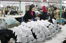 世行将越南经济增长预测下调至6.2%
