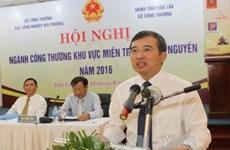 越南中部和西原地区力争实现2016年工业总产值超过420万亿越盾的目标