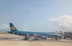 2016年夏季越南国家航空公司增加航班班次