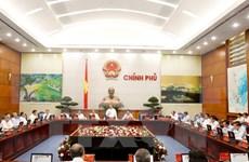 越南政府5月份例行会议决议 各部委、地方政府主动和灵活地完成各项任务