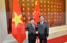 郑廷勇副总理会见中国国务院副总理汪洋