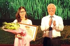"""2015年""""农业、农民与农村""""新闻写作大赛结果揭晓"""