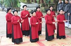富寿省春曲走进少数民族地区