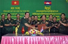 越南人民军第七军区与柬埔寨皇家军队各单位加强合作