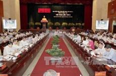 越共胡志明市第十届委员会第六次会议开幕
