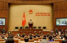 《新闻法修正案》——越南革命新闻发展所需的重要框架