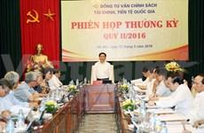 越南国家货币与财政政策咨询委员会召开第一次会议