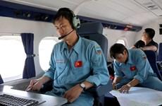 越南发现疑似失事CASA-212的一把金属座椅